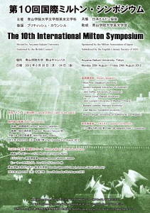 IMS10 Poster